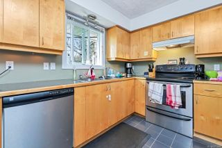 Photo 5: 4266 Wilkinson Rd in : SW Layritz House for sale (Saanich West)  : MLS®# 871918