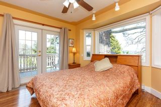 Photo 11: 1303 Blue Ridge Rd in : SW Strawberry Vale House for sale (Saanich West)  : MLS®# 871679