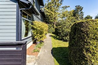 Photo 4: 685 Daffodil Ave in VICTORIA: SW Marigold House for sale (Saanich West)  : MLS®# 813850
