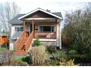 Photo 2: 870 Brett Ave in VICTORIA: SE Swan Lake House for sale (Saanich East)  : MLS®# 633915
