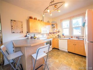 Photo 6: 910 Violet Ave in VICTORIA: SW Marigold House for sale (Saanich West)  : MLS®# 718525