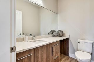 Photo 8: 7884 Lochside Dr in : CS Turgoose Row/Townhouse for sale (Central Saanich)  : MLS®# 870947