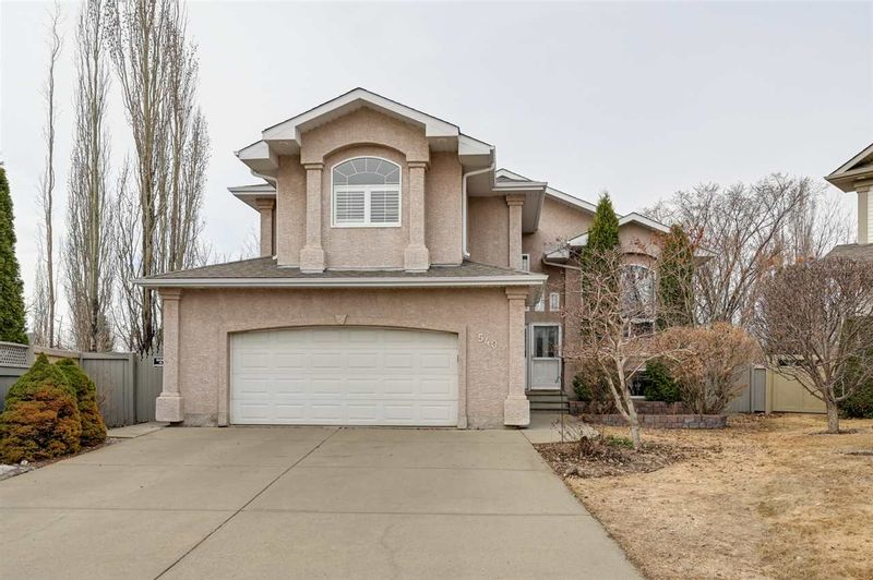 FEATURED LISTING: 540 HIGHLAND Drive Sherwood Park