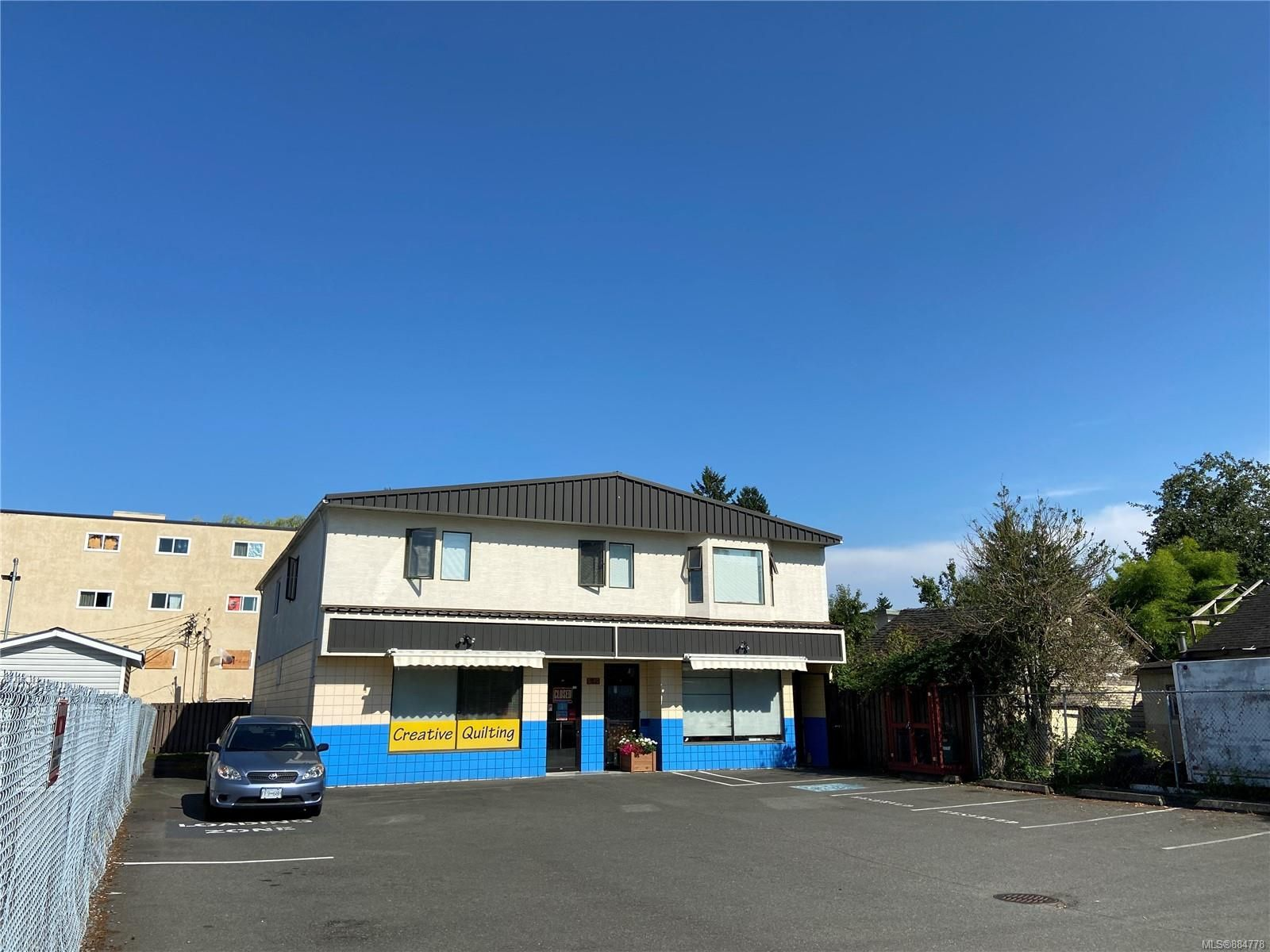 Main Photo: 5869 York Rd in : Du East Duncan Mixed Use for sale (Duncan)  : MLS®# 884778