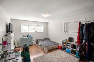 Photo 20: 1654 Teakwood Rd in : SE Lambrick Park House for sale (Saanich East)  : MLS®# 872307