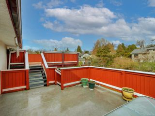 Photo 3: 1540 MCRae Ave in : SE Camosun House for sale (Saanich East)  : MLS®# 867418