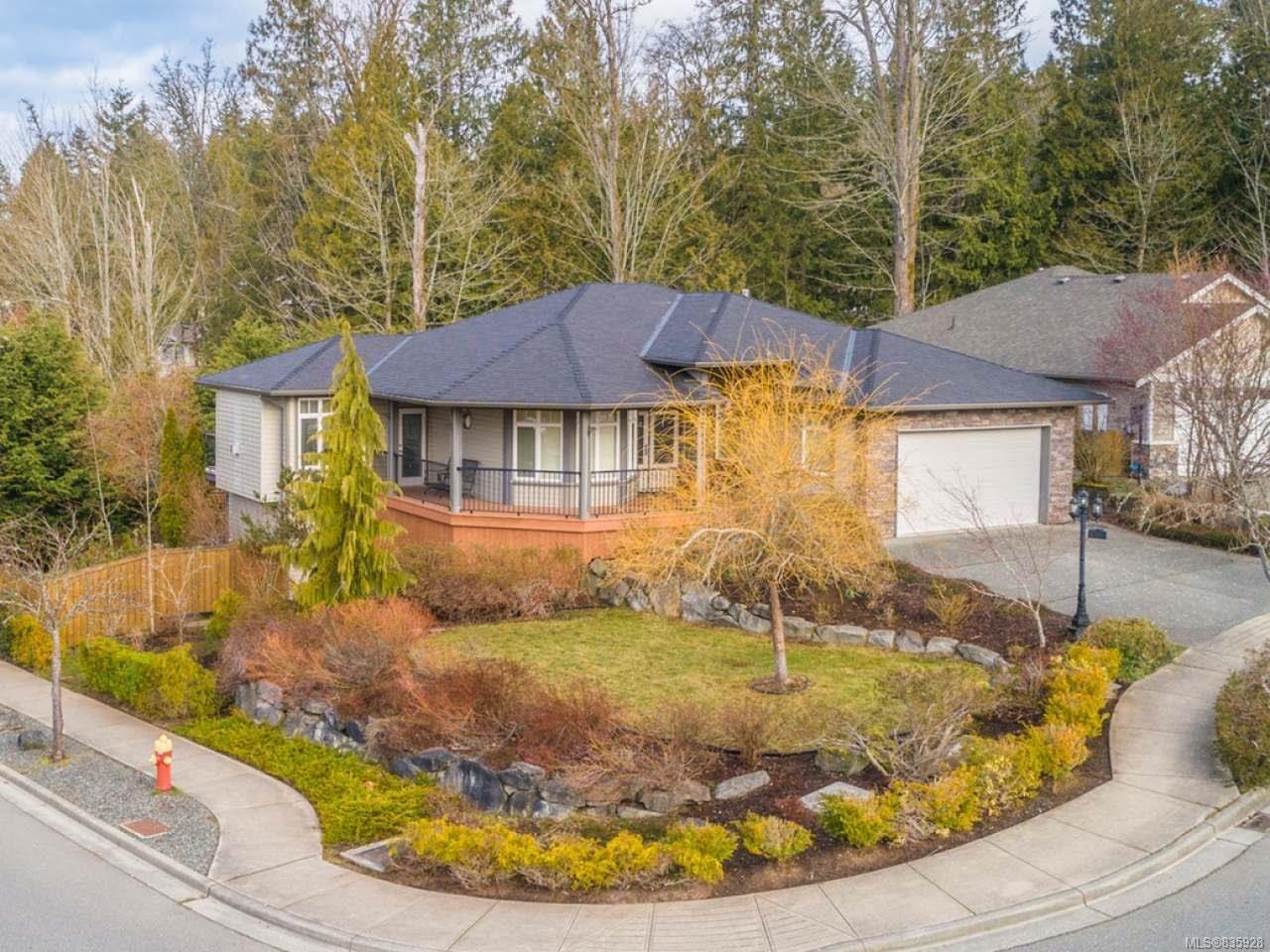 Main Photo: 3337 Willowmere Cres in NANAIMO: Na North Jingle Pot House for sale (Nanaimo)  : MLS®# 835928