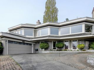 Photo 1: 985 Seapearl Pl in : SE Cordova Bay House for sale (Saanich East)  : MLS®# 874108