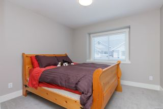 Photo 13: 3401 Jazz Crt in : La Happy Valley Row/Townhouse for sale (Langford)  : MLS®# 872683