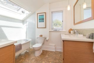 Photo 38: 68 Obed Ave in : SW Gorge House for sale (Saanich West)  : MLS®# 882871