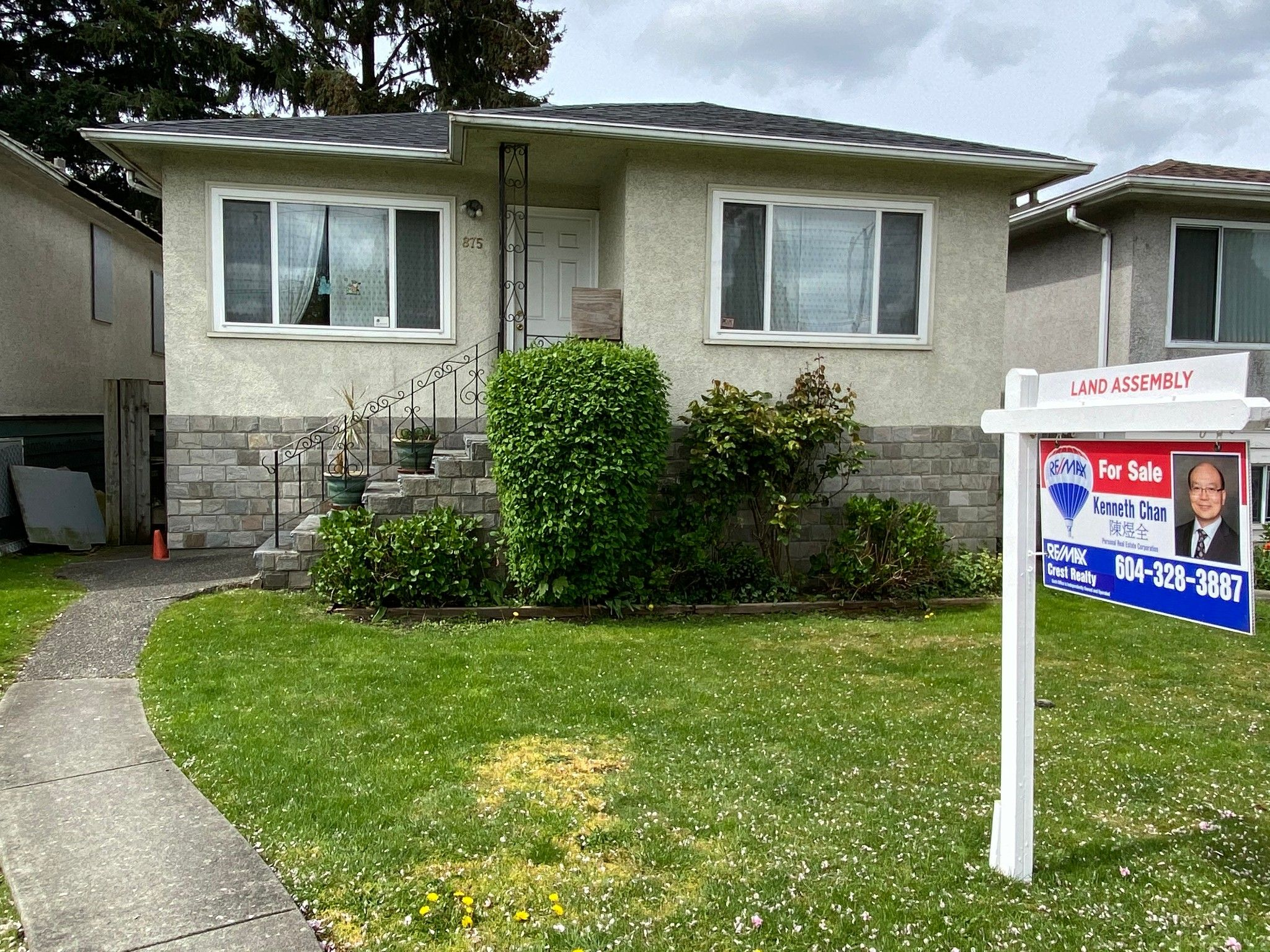 Photo 2: Photos: 875 NANAIMO Street in Vancouver: Hastings House for sale (Vancouver East)  : MLS®# R2567915