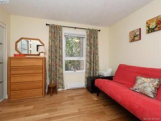 Photo 17: 204 1527 Coldharbour Rd in VICTORIA: Vi Jubilee Condo for sale (Victoria)  : MLS®# 809505