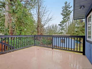 Photo 11: 4272 Quadra St in VICTORIA: SE High Quadra House for sale (Saanich East)  : MLS®# 781390