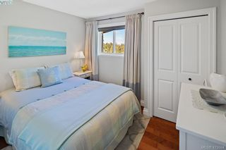 Photo 19: 192 Goward Rd in VICTORIA: SW Prospect Lake House for sale (Saanich West)  : MLS®# 824388