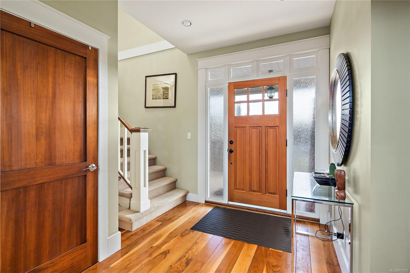 Photo 8: Photos: 4420 Wilkinson Rd in : SW Royal Oak House for sale (Saanich West)  : MLS®# 871876