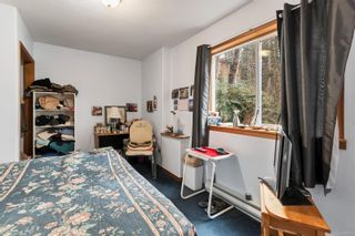 Photo 37: 1202 Dawnray Rd in : Isl Quadra Island House for sale (Islands)  : MLS®# 866833