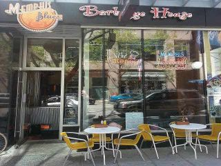 Photo 1: 430 ROBSON Street in Vancouver: Downtown VW Business for sale (Vancouver West)  : MLS®# C8036662