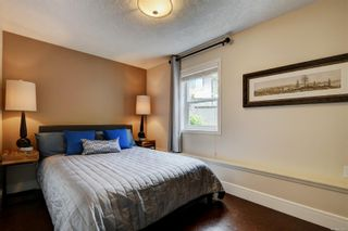 Photo 49: 174 Bushby St in : Vi Fairfield West House for sale (Victoria)  : MLS®# 875900