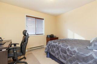 Photo 21: 828 Royal Wood Pl in Saanich: SE Broadmead House for sale (Saanich East)  : MLS®# 841703