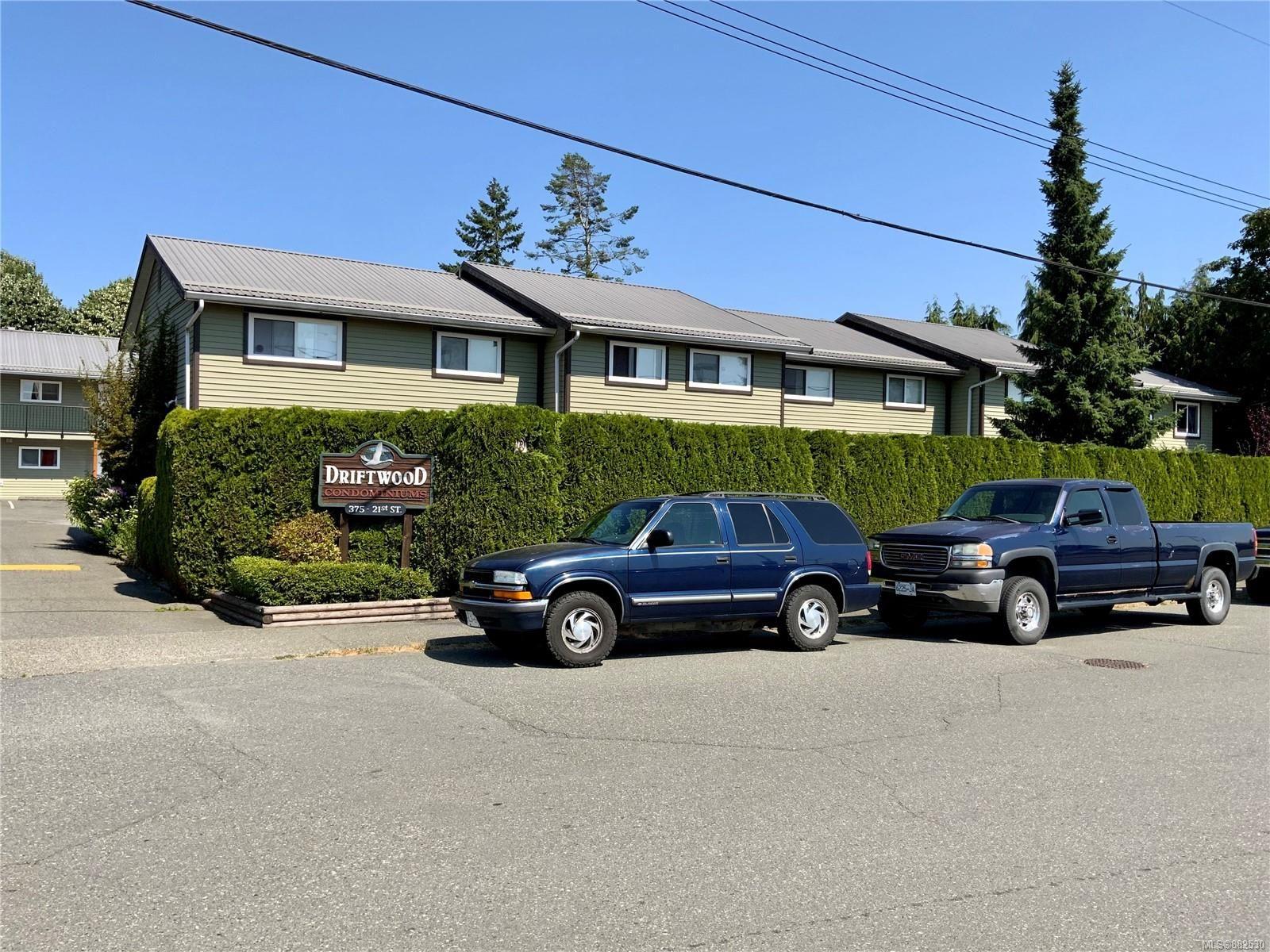 Main Photo: 7 375 21st St in : CV Courtenay City Condo for sale (Comox Valley)  : MLS®# 882530