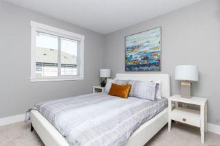 Photo 21: 3636 Honeycrisp Ave in : La Happy Valley House for sale (Langford)  : MLS®# 859716
