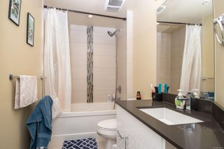 Photo 23: 4 2311 Watkiss Way in : VR Hospital Row/Townhouse for sale (View Royal)  : MLS®# 878029