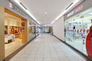 """Photo 13: 2135-2145 4000 NO. 3 Road in Richmond: West Cambie Retail for sale in """"Aberdeen Square"""" : MLS®# C8039351"""