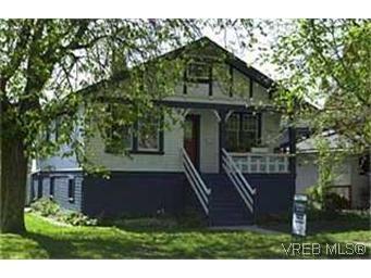 Main Photo: 1619 Oakland Ave in VICTORIA: Vi Oaklands House for sale (Victoria)  : MLS®# 334429