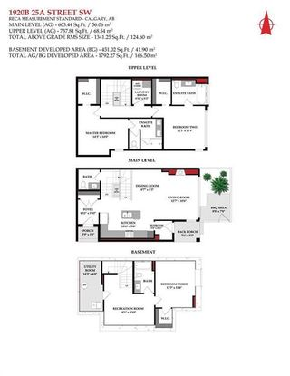 Photo 24: 2 1920 25A Street SW in Calgary: Richmond Row/Townhouse for sale : MLS®# A1127031