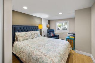 Photo 41: 1615 Denman St in Victoria: Vi Fernwood House for sale : MLS®# 887222