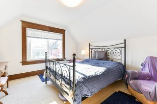 Photo 15: 1932 E PENDER STREET in Vancouver: Hastings House for sale (Vancouver East)  : MLS®# R2521417