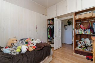 Photo 11: 312 White St in : Du Ladysmith House for sale (Duncan)  : MLS®# 885721