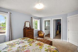 Photo 13: 11 3205 Gibbins Rd in : Du West Duncan House for sale (Duncan)  : MLS®# 878293