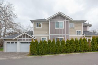 Photo 2: 3907 Twin Pine Lane in : SE Maplewood House for sale (Saanich East)  : MLS®# 868708