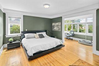 Photo 16: 757 Transit Rd in : OB South Oak Bay House for sale (Oak Bay)  : MLS®# 878842