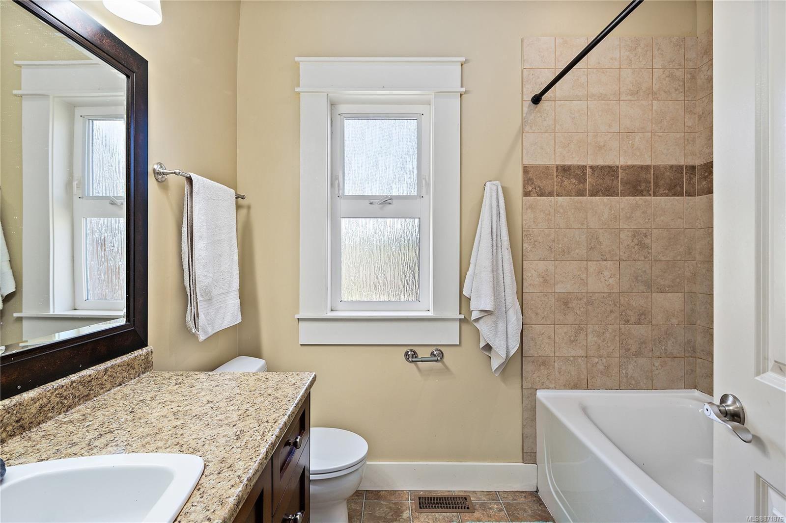 Photo 30: Photos: 4420 Wilkinson Rd in : SW Royal Oak House for sale (Saanich West)  : MLS®# 871876