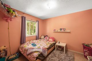 Photo 13: 3417 Pattison Way in : Co Triangle House for sale (Colwood)  : MLS®# 852302