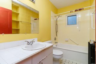 Photo 14: 3080 Orillia St in : SW Gorge House for sale (Saanich West)  : MLS®# 875550