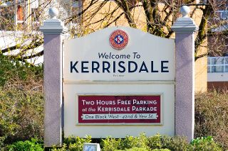 """Photo 39: 5 2255 W 40TH Avenue in Vancouver: Kerrisdale Condo for sale in """"THE DARRELL"""" (Vancouver West)  : MLS®# R2614861"""