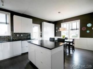 Photo 8: 1200 Deeks Pl in VICTORIA: SE Maplewood House for sale (Saanich East)  : MLS®# 526403
