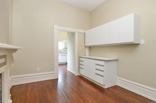 Photo 23: 375 Franklyn St in : Na Old City Other for sale (Nanaimo)  : MLS®# 857259