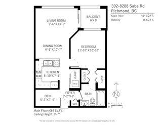 "Photo 17: 302 8288 SABA Road in Richmond: Brighouse Condo for sale in ""THE CHANCELLOR"" : MLS®# R2241325"