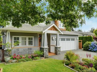 Photo 22: 561 Caselton Pl in : SW Royal Oak House for sale (Saanich West)  : MLS®# 845717