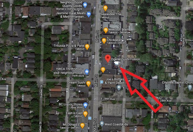 Main Photo: 4346 MAIN Street in Vancouver: Main Business for sale (Vancouver East)  : MLS®# C8039001