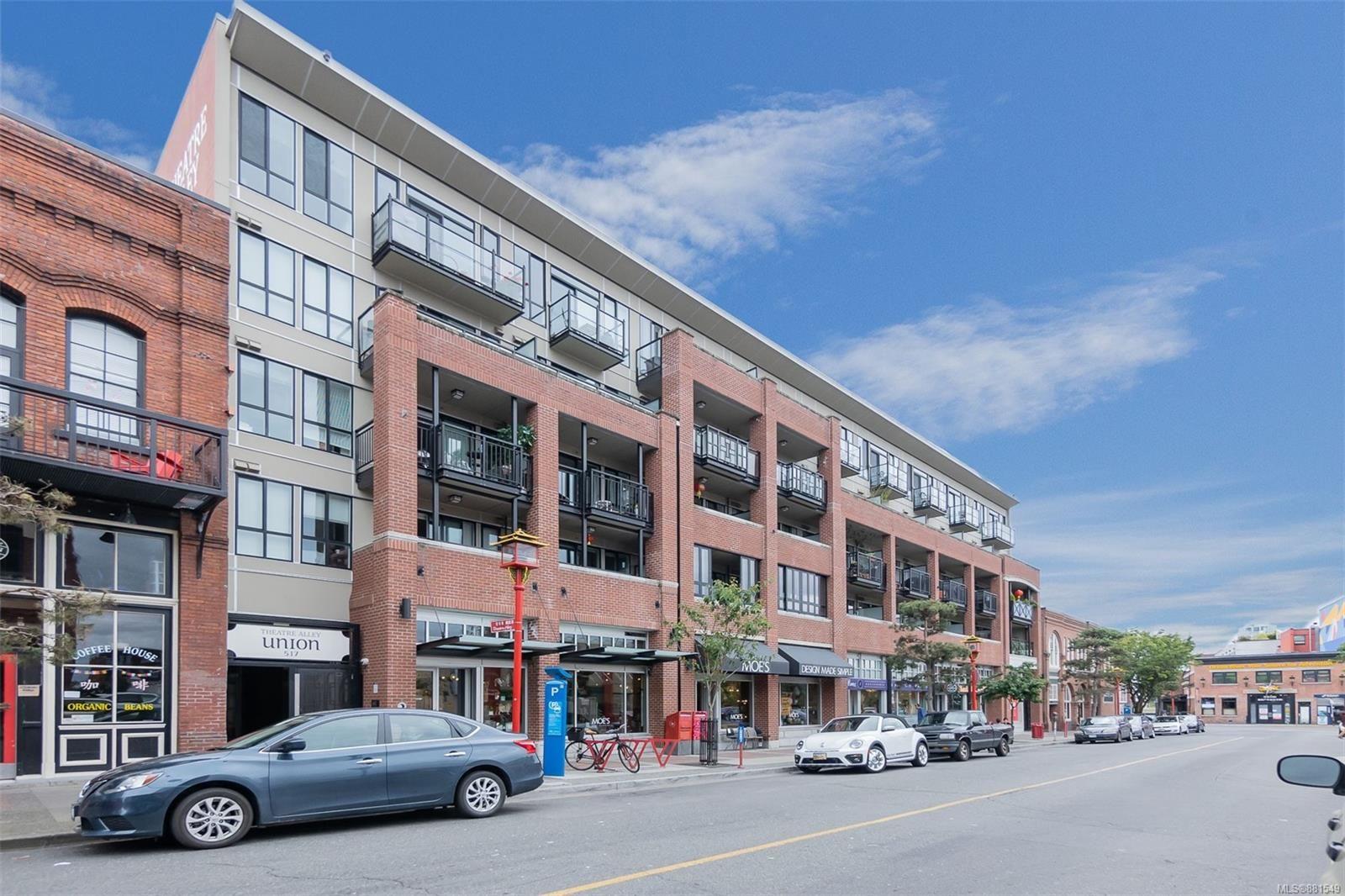 Main Photo: 516 517 Fisgard St in : Vi Downtown Condo for sale (Victoria)  : MLS®# 881549