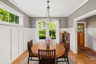 Photo 7: 1214 Hampshire Rd in : OB South Oak Bay House for sale (Oak Bay)  : MLS®# 879003