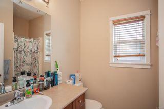 Photo 8: 2124 MOUNTAIN VISTA Dr in : Na Diver Lake House for sale (Nanaimo)  : MLS®# 888189