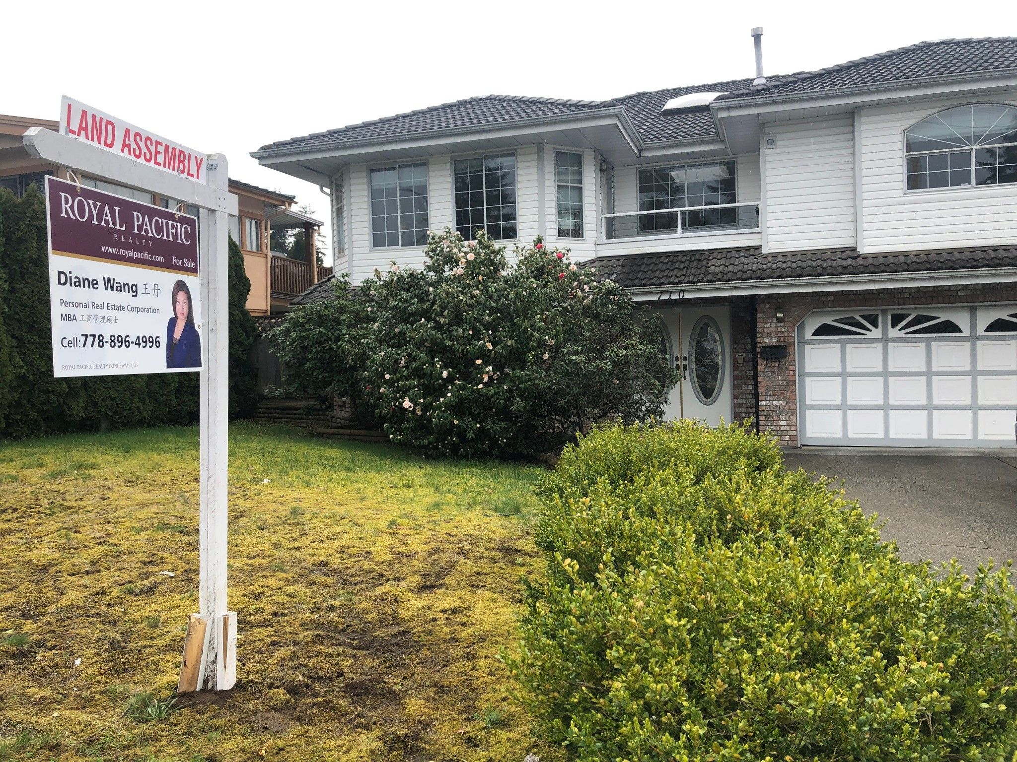 Main Photo: 710 COMO LAKE in Coquitlam: Land Commercial for sale