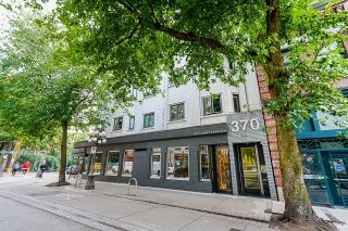 """Photo 1: 307 370 CARRALL Street in Vancouver: Downtown VE Condo for sale in """"21 Doors"""" (Vancouver East)  : MLS®# R2608980"""