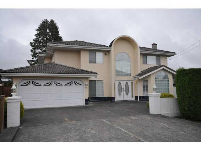 Main Photo: 9700 PIGOTT DRIVE in : Saunders House for sale (Richmond)  : MLS®# V898260